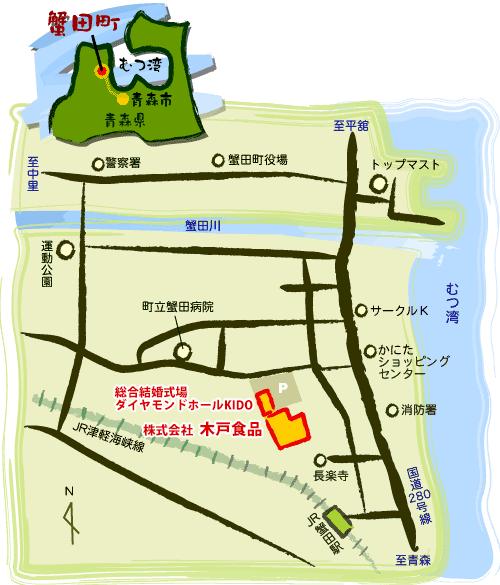 木戸食品地図